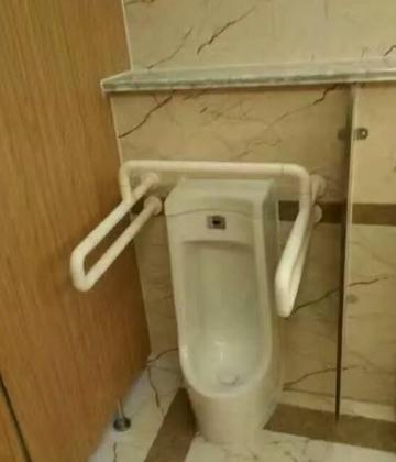 小便池 懸掛 扶手 安全扶手